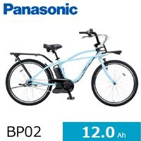BP02 ビーピーゼロツー BE-ELZC63 2018年モデル パナソニック 電動自転車 26インチ ビーチクルーザー スタイルの 電動自転車 電動アシスト自転車 ハイパワー アシスト電動自転車 ビーピー02 クルーザーバイク