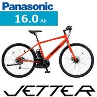2019年モデル パナソニック 700×38C型 電動アシスト自転車 ジェッター 440サイズ BE-ELHC44B