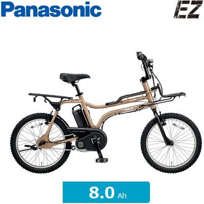 パナソニック EZ イーゼット 2018モデル BE-ELZ032A 【電動自転車 自転車 電動アシスト自転車 20インチ ミニベロ】