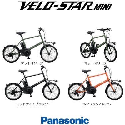 VERO-STARmini ベロスター・ミニ 2018モデル BE-ELVS07 パナソニック電動スポーツバイク
