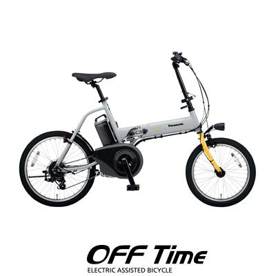 パナソニック オフタイム BE-ELW073 2019年モデル 電動自転車 OFF TIME【自転車 電動アシスト自転車 折りたたみ自転車】