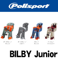 Polisport BILBY Junior(ポリスポート ビルビー ジュニア)【チャイルドシート(前用)】リアチャイルドシート【前用子供乗せ】【前子供乗せ】自転車パーツ