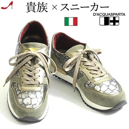 本革 スニーカー レディース 厚底 インヒール シューズ クロコ パイソン 柄 歩きやすい イタリア製 ブランド 大きいサイズ 25cm 25.5cm