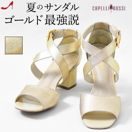 ゴールド レザー サンダル チャンキー ヒール 5cm 太ヒール 本革 アンクルストラップ レディース 歩きやすい おしゃれ 大きい サイズ 25cm 25.5cm