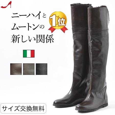 イタリア製 本革 ロング ブーツ インヒール コルソローマ 9 レザー ニーハイ ブーツ 黒 ファー CORSO ROMA 9 小さい サイズ 22cm 大きい サイズ 25cm