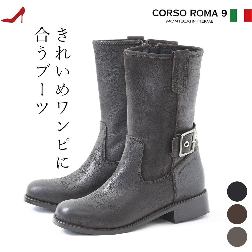 イタリア製 エンジニア ブーツ レディース 本革 ショート ブーツ コルソローマ9 黒 ブラック 茶 ブラウン グレー CORSO ROMA9 大きい サイズ25cm 26cm