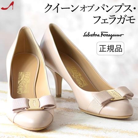 フェラガモ リボン パンプス Salvatore Ferragamo 正規品 靴 レディース ベージュ 大きいサイズ 25cm 26cm