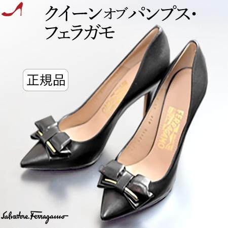 フェラガモ ポインテッドトゥ リボン パンプス 本革 ブラック 黒 大きいサイズ 25cm Salvatore Ferragamo レディース 靴 正規品