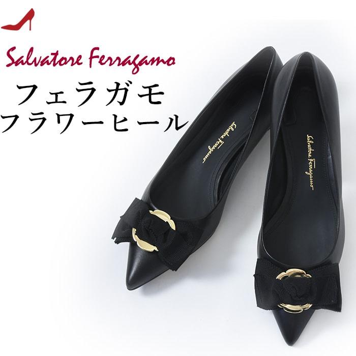 フェラガモ リボン フラット パンプス Salvatore Ferragamo レディース 正規品 ブランド ぺたんこ 靴 黒 ブラック 赤 レッド ピンク 大きいサイズ 25cm 26cm