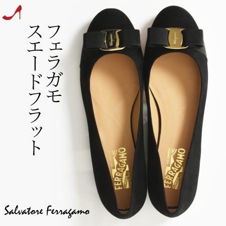 フェラガモ パンプス スエード 正規品 ヴァリナ VARINA ヴァラ リボン イタリア製 ローヒール フラット ぺたんこ 靴 ブラック 黒 大きい サイズ 25cm 25.5cm 26cm 26.5cm