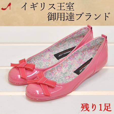 Fox umbrellas レインシューズ パンプス リボン フォックスアンブレラ ピンク ラバー シューズ 防水 フラットシューズ 雨靴 日本製 小さい サイズ 22cm