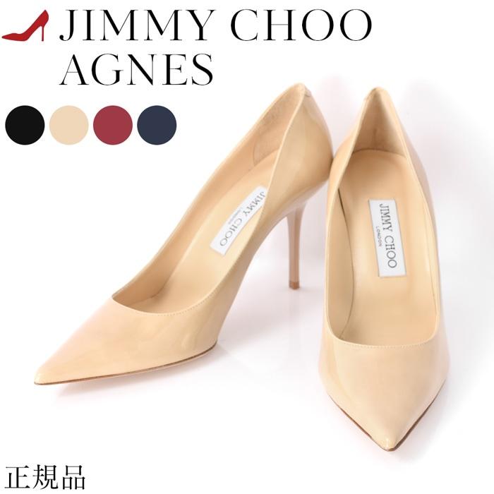 JIMMY CHOO AGNES ジミーチュウ パンプス エナメル ハイヒール ポインテッドトゥ アグネス ベージュ ブラック 黒 レッド ネイビー ピンヒール ジミーチュー 靴 正規品 小さい サイズ 22cm