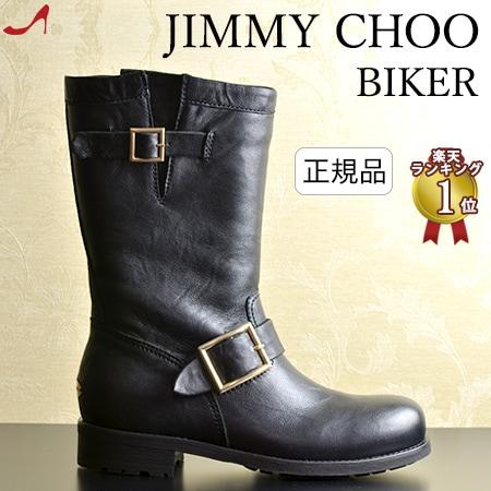 【ラスト1足】JIMMY CHOO BIKER 正規品 ジミーチュウ エンジニアブーツ レディース 本革 ショート バイカー ブーツ 黒 ブラック ジミーチュー 靴 イタリア製