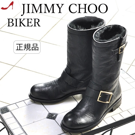JIMMY CHOO 正規品 ジミーチュウ エンジニア ブーツ レディース 靴 本革 ベルト ボア ブーツ ブラック ヒール 3cm ジミーチュー バイカー BIKER