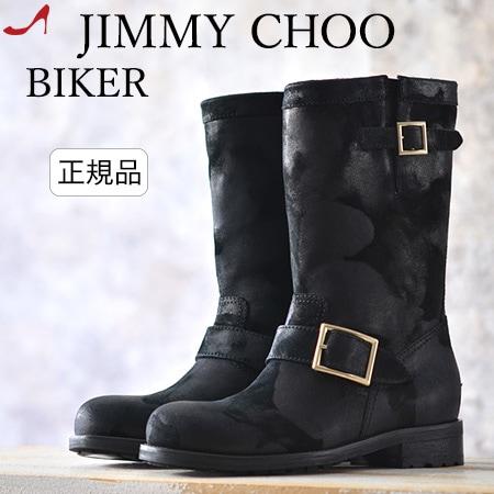 ジミーチュウ スエード バイカー エンジニア ブーツ 正規品 JIMMY CHOO BIKER サイドベルト ローヒール 本革 黒 ブラック 大きい サイズ 25cm