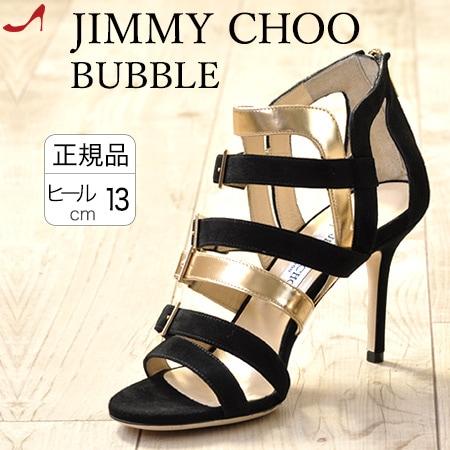 ジミーチュウ スエード ハイヒール ピンヒール サンダル バブル アンクル ベルト JIMMY CHOO BUBBLE ジミーチュー 本革 ヒール 8cm 9cm 黒 ゴールド 小さいサイズ 22