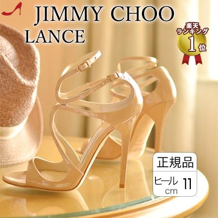 JIMMY CHOO 正規品 ジミーチュウ サンダル ストラップ ハイヒール 11cm エナメル ベージュ ジミーチュー 靴 レディース 小さい サイズ 22cm LANCE