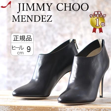 JIMMY CHOO MENDEZ ジミーチュウ ブーツ ブーティ 黒 本革 ヒール 9cm ブーティー アンクル ブーツ ジミーチュー 靴 レディース 正規品 小さい サイズ 22cm