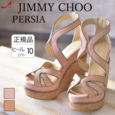 JIMMY CHOO 正規品 ジミーチュウ サンダル 厚底 ウエッジソール コルク ヒール 10cm 本革 スエード ジミーチュー 靴 レディース ピンク 小さい サイズ 22cm PERSIA