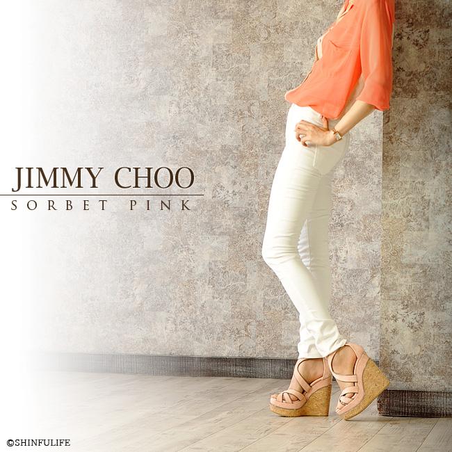 ジミーチュウ サンダル 厚底 ウエッジソール 本革 スエード ピンク 小さい 22.5 痛くない レザー 人気 ブランド 正規品 コルク 10cm JIMMY CHOO PERSIA ペルシャ