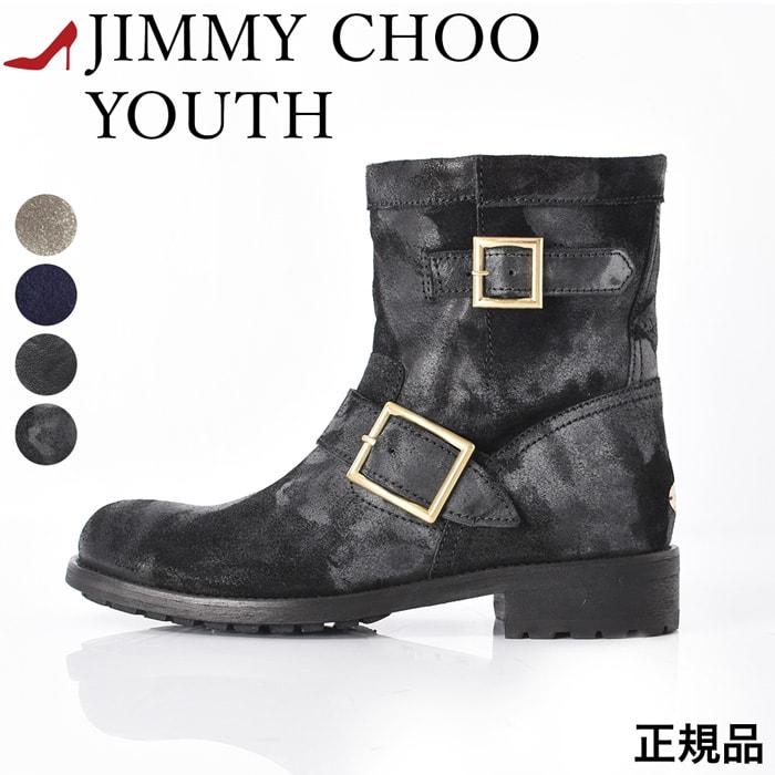JIMMY CHOO 正規品 ジミーチュウ エンジニア ブーツ ショート 本革 黒 ブラック スエード ジミーチュー 靴 レディース ネイビー ゴールド 大きい サイズ 25cm BIKER YOUTH