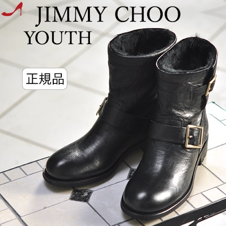 ジミーチュウ ユース 正規品 エンジニア ブーツ ショート レディース 本革 ブラック バイカー JIMMY CHOO YOUTH ジミーチュー ブーツ ベルト 3cm ローヒール ファー 大きい サイズ 25cm