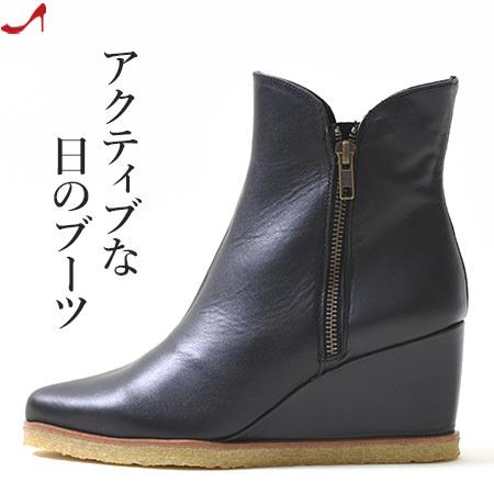 本革 ショート ブーツ ウェッジソール ヒール 7cm 8cm レザー ブーツ ポインテッドトゥ サイドファスナー ブーティ 大きい サイズ 25cm
