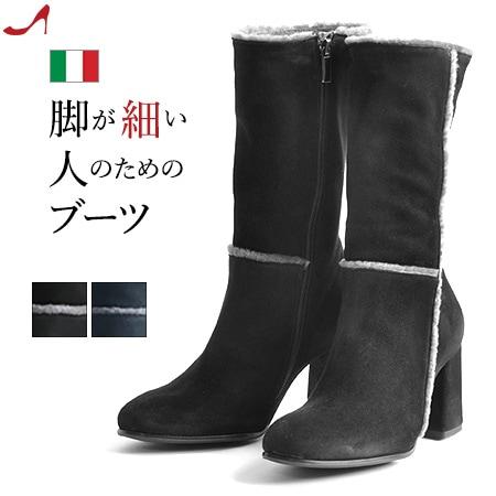 ミドル ブーツ スエード 本革 太ヒール ムートン シープスキン サイドジップ 黒 ブラック ネイビー イタリア製 大きい サイズ 25cm