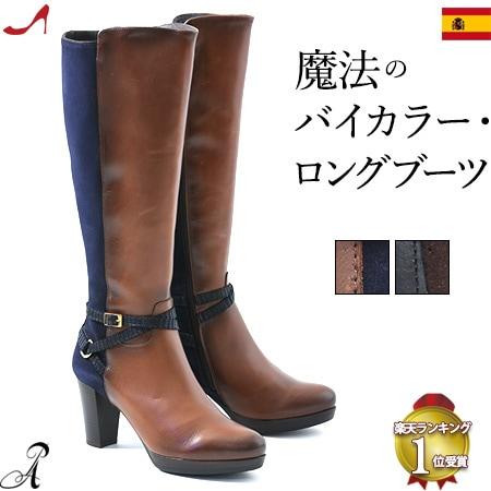 ロング ブーツ 本革 太ヒール 7cm サイドジップ レザー 黒 茶 ネイビー ブラック ブラウン スエード 大きい サイズ 25cm