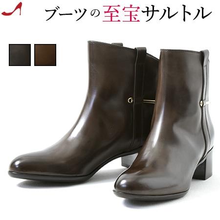 サルトル ブーツ ショートブーツ SARTORE レディース ブランド ブラック ブラウン