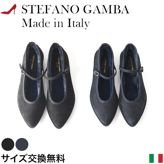 イタリアブランド STEFANO GAMBA ステファノガンバ のフラットなのに美しいストラップ付きシューズ ふわさらマイクロファイバーで見た目以上に暖かいポインテッドトゥフラットパンプス フラットシューズ ストラップ バレエシューズ 黒 歩きやすい レディース フラットパンプス 紺 今だけスーパーセール限定 暖かい 本革 ネイビー スエード お洒落 カジュアル 痛くない ふわふわ ローヒール キレイめ イタリア製 レザー ブラック