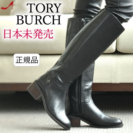 be0e0ba787b735 Tolly Birch long boots genuine leather Lady s low heel Fulton TORY BURCH  regular article