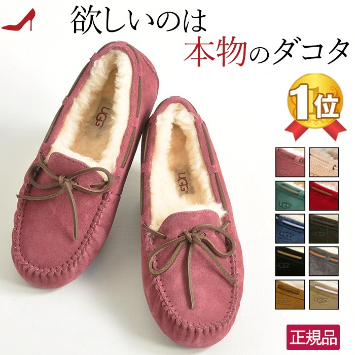 4711427fa53 ugg Dakota slip-ons UGG mouton shoes suede moccasins dakota Lady's 5612  regular article | UGG australia genuine article popularity アグブラック ...