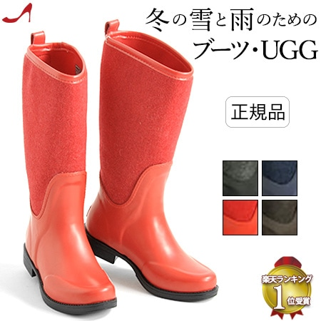 UGG レインブーツ ロング ブーツ レディース ラバーブーツ 大きいサイズ 25cm 26cm アグブーツ 雨 雪 靴 滑らない ブラック 黒 ブラウン ネイビー レッド