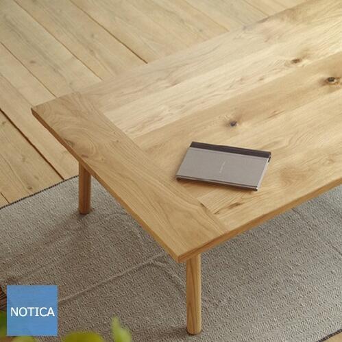 デリ 120cm ヒーター付 こたつテーブル ビンテージテイスト ナラ ローテーブル 節付き 国産 長方形 北欧テイスト 天然木 日本製 こたつ ナチュラル 高級 ローテーブル コタツ 節付き 細めの脚 節あり こたつ kotatsu コタツ