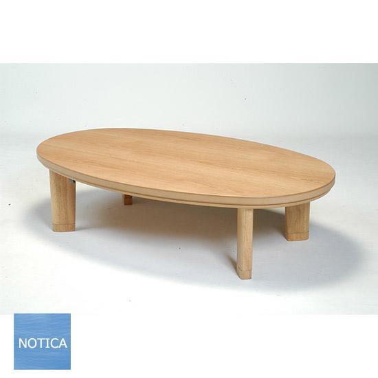 new!スタースポット 国産 天然木ナラ材 こたつ150 オーバル ナチュラルカラー 楕円天板 和洋のお部屋に似合うこたつテーブル継脚あり 4~5人向 炬燵 北欧 楕円形コタツ リビングテーブル ローテーブル だ円