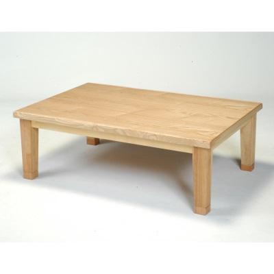 良質  こたつ 継脚機能付き シンプルこたつテーブル 180 天然木の質感が魅力のこたつテーブル 長方形こたつ ナチュラル ブラウン 長方形こたつ 継脚機能付き 天然木の質感が魅力のこたつテーブル 和室にも洋室にも合う 安定感とデザイン性のある脚 和モダン, カミチョウ:0a15df43 --- experiencesar.com.ar