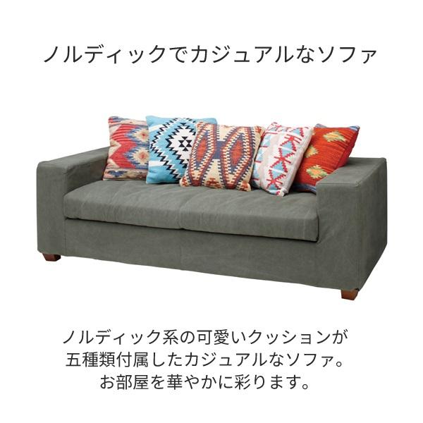 3人掛けソファ 木製フレームソファ 上品な色合い 横幅広めでゆったりと使える グリーン系 3Pソファ 大きめソファー モスグリーン 3人掛けソファ 二人掛けソファとしても使える。