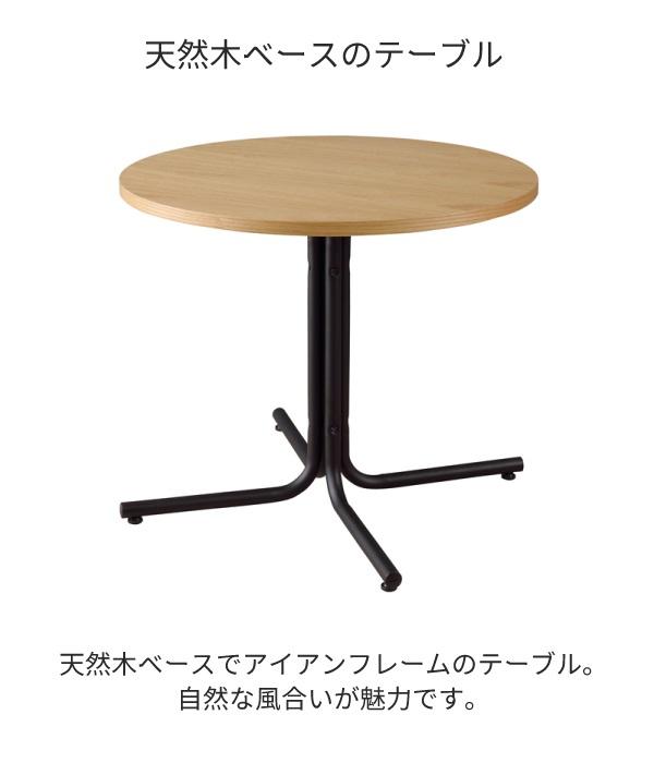 代引き人気 円形 80 丸型 ダイニングテーブル ダイニング アイアン ナチュラル 丸いテーブル オーク突板 丸 丸いテーブル カップル おしゃれなダイニングテーブル 小振りなダイニングテーブル 1人暮らし 2人暮らし向き 丸 丸型 おしゃれ, おくりものマルシェ:e20692a9 --- eigasokuhou.xyz