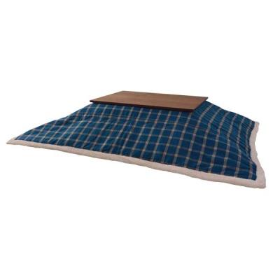 チェック模様のこたつ布団 230 可愛いチェック模様 ネイビー グレー 裏側起毛素材 大人可愛いこたつ布団 こたつ コタツ 炬燵 布団