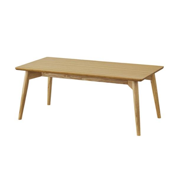 ナチュラルセンターテーブル 優しい質感 スリムなシルエットのテーブル ソファテーブル