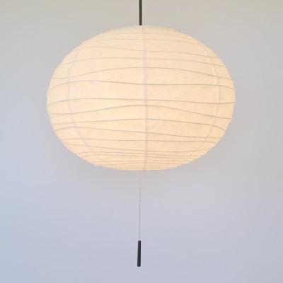 和紙ライト 楕円形ライト 本物の和紙ペンダントライト 天井照明 リビング 寝室などにも 優しい光 和室 和照明新生活