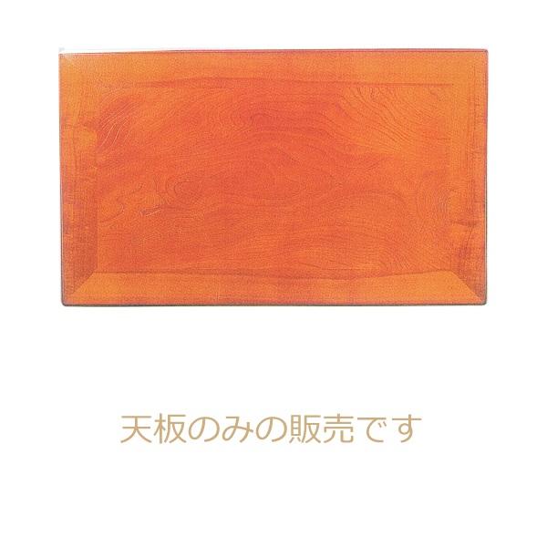こたつ板 105size こたつ天板 ケヤキ材 天板のみの販売 ケヤキ・ミゾあり ウレタン仕上げ