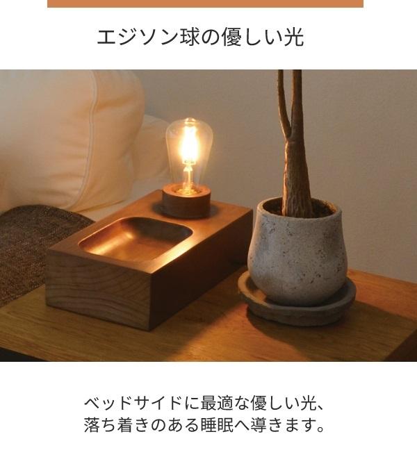 PALELIGHT テーブルランプ ライト 天然木 電球 エジソン球 ブラウン 北欧デザインのランプ 間接照明 おしゃれ 北欧