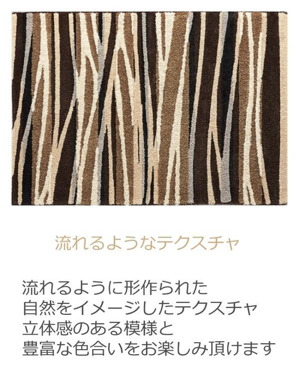 日本製 ゼブラ柄ラグマット 140×200cm カーペット 絨毯 ラグ 自然のテクスチャ ブラウン ホワイト グレー おしゃれ リビングルーム 模様替え 国産 長方形 絨毯