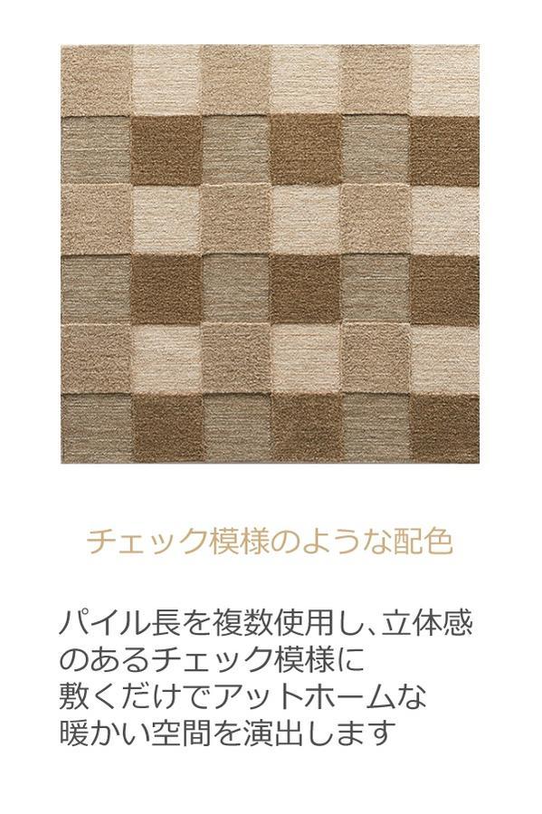 スクエア模様ラグマット 150×150cm カーペット 絨毯 ラグ スクエア チェック柄 紡績糸 ブラウン ベージュ 可愛い 小ぶりのラグ 茶色系統 絨毯 四角いラグ 正方形