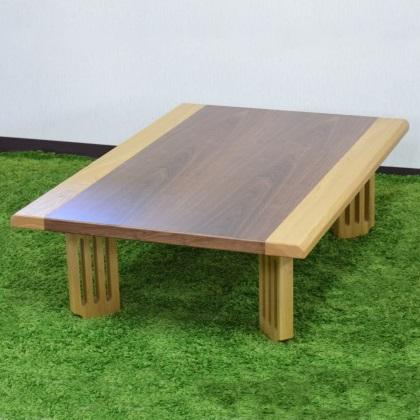 SHIP 二色ローテーブル 150 舟形 ウォールナット タモ 無垢材を使用 ブラウン ナチュラル 特徴的な脚 座卓 ローテーブル こたつ リビングなどに使える 和室 洋室 長方形
