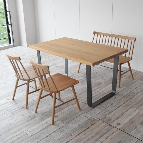 ダイニングテーブル 150 ラ・フォルム アイアン脚 スチール モダンなフォルム ナチュラル ブラック 高級感 安定感のあるスタイル シンプルモダン