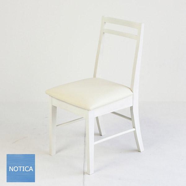 女性向きコンパクトなホワイトカラーのチェア 天然木使用 ホワイト 白 ガーリー ロマンティックテイストミッドセンチュリー 北欧レトロテイスト カントリー 1Pチェア ダイニングチェアおしゃれ かわいい チェアー 椅子 コンパクト デスクチェア