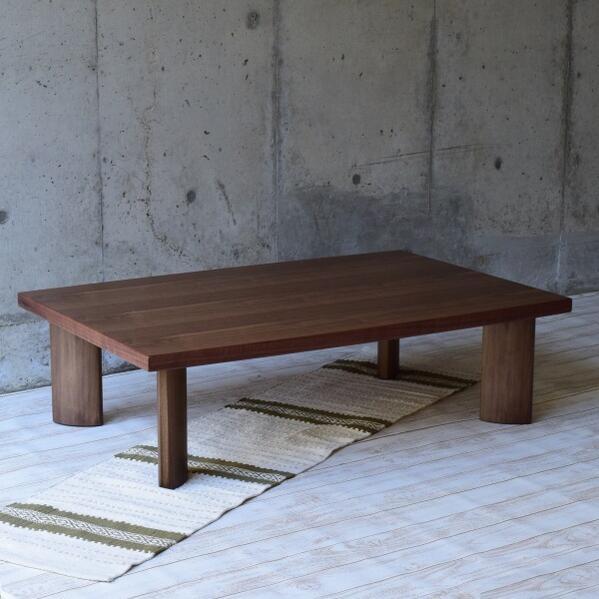 ローテーブル120 長方形 ウォールナット 舟形 ブラウン 三味胴 北欧 天然木 和モダン ブラン色のちょっと良いテーブル 食卓テーブル ファミリー センターテーブル おしゃれなローテーブル リビングテーブル FTT ブラウン